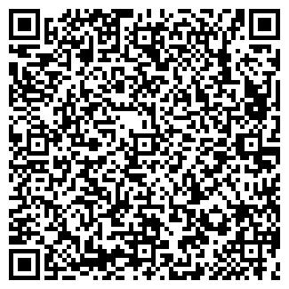 QR-код с контактной информацией организации ТРОЯНА, ООО