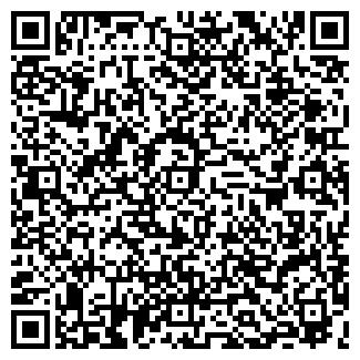 QR-код с контактной информацией организации ШЕЗАН, ООО