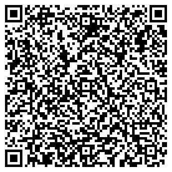 QR-код с контактной информацией организации ТОРГХОЛОДСЕРВИС, ООО