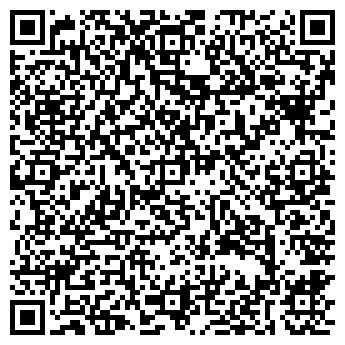 QR-код с контактной информацией организации АЛЬФА ПРОФ, ООО
