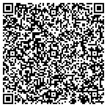 QR-код с контактной информацией организации БАФРА