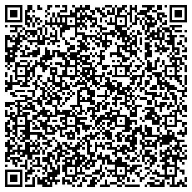 QR-код с контактной информацией организации ООО КАДИС ИНФОРМАЦИОННЫЙ ЦЕНТР
