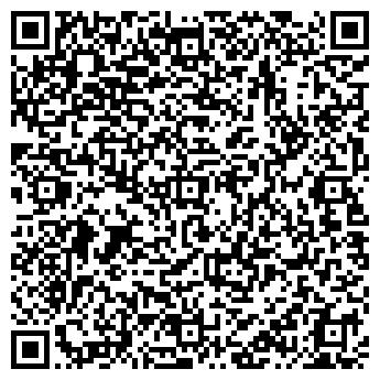 QR-код с контактной информацией организации КАЗРИТУАЛ