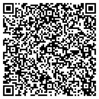 QR-код с контактной информацией организации АЙТИ