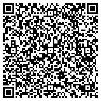 QR-код с контактной информацией организации ЭЛИТ РИТУАЛ