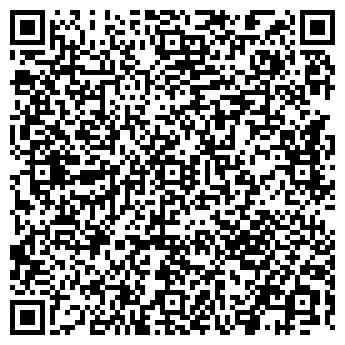 QR-код с контактной информацией организации ГРЕМ КОНСАЛТИНГ
