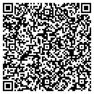 QR-код с контактной информацией организации КОНСАЛТУМ