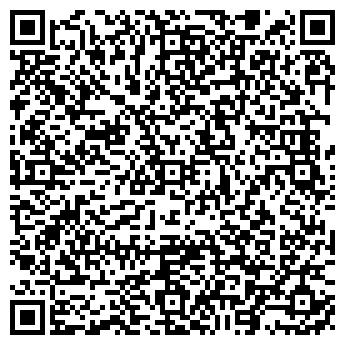 QR-код с контактной информацией организации ЛЕСИНВЕСТ, ОАО