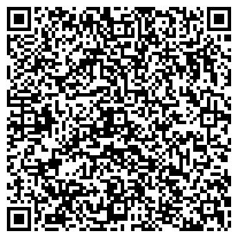 QR-код с контактной информацией организации МАГИСТР, ООО