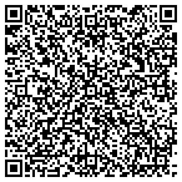 QR-код с контактной информацией организации РЕГИСТР ЛЛОЙДА ПРЕДСТАВИТЕЛЬСТВО