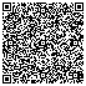 QR-код с контактной информацией организации ФЛЁРТУР