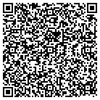 QR-код с контактной информацией организации ФЛАГМАСТЕР