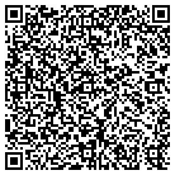 QR-код с контактной информацией организации ФОРТ ИНФОРМ, ООО