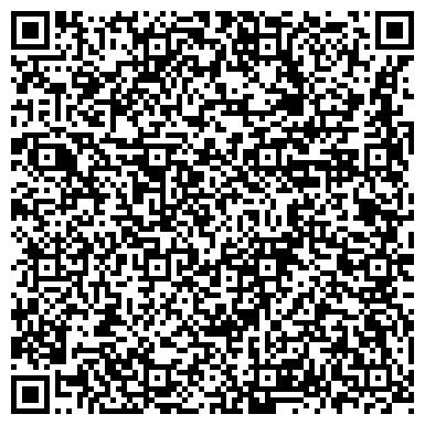 QR-код с контактной информацией организации ЦЕНТР ЮРИСПРУДЕНЦИИ И КОНСАЛТИНГА, ЗАО