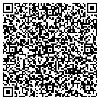 QR-код с контактной информацией организации STAFF INTERNATIONAL