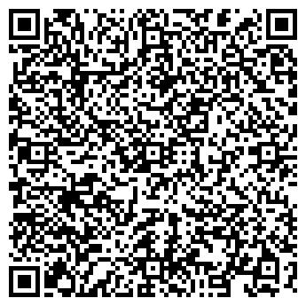 QR-код с контактной информацией организации МЕГАКОНСАЛТ
