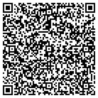 QR-код с контактной информацией организации АДАМАНТ ХОЛДИНГ