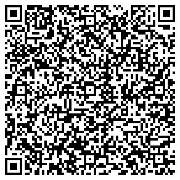 QR-код с контактной информацией организации БИЛДИНГ СЕРВИС ГРУПП, ООО