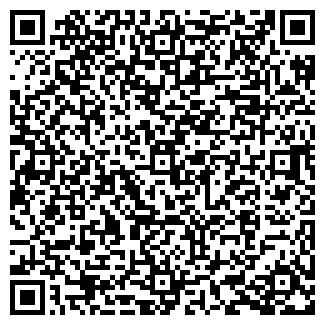 QR-код с контактной информацией организации ALMA IT