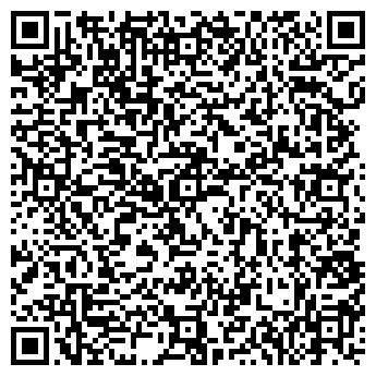QR-код с контактной информацией организации ИНГРЕДИЕНТ УК