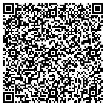 QR-код с контактной информацией организации РОСБЕЛЭКСПОРТ