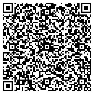 QR-код с контактной информацией организации АГ