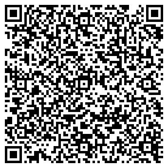 QR-код с контактной информацией организации АДМИРАЛТЕЙСКИЙ
