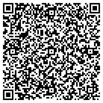 QR-код с контактной информацией организации БАЛТИЙСКИЙ