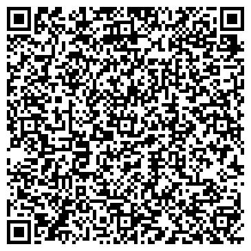 QR-код с контактной информацией организации БОЛЬШАЯ МОРСКАЯ 57