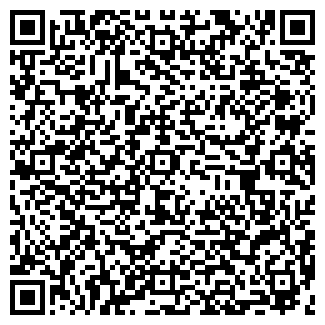 QR-код с контактной информацией организации БУМАЖНАЯ 9
