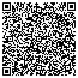 QR-код с контактной информацией организации ВЭЙТ