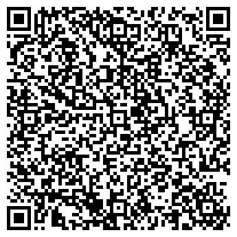 QR-код с контактной информацией организации ЛЕРМОНТОВСКИЙ