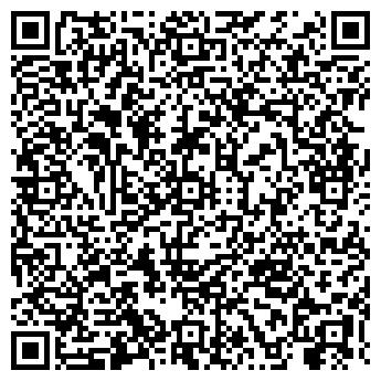 QR-код с контактной информацией организации НА СЕРПУХОВСКОЙ