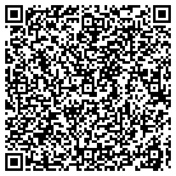 QR-код с контактной информацией организации ТРОИЦКИЙ ДВОР, ООО