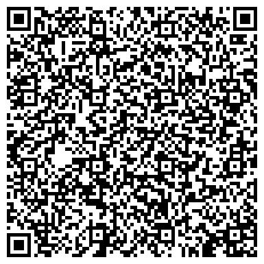 """QR-код с контактной информацией организации Интернет - магазин """"Arena Russia24"""""""