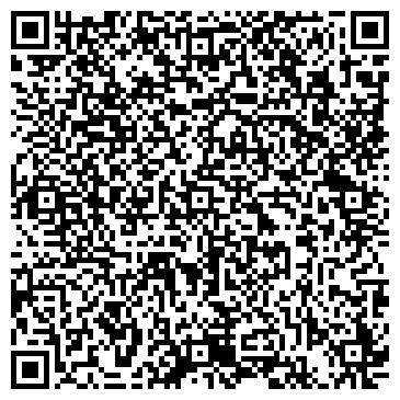 """QR-код с контактной информацией организации Детский магазин """"Пушкинский"""""""