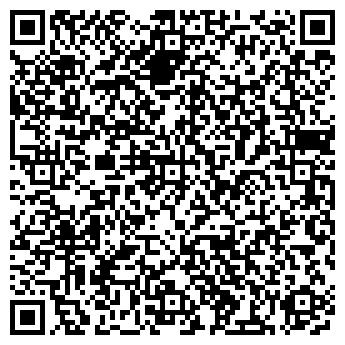 QR-код с контактной информацией организации Сад - Град
