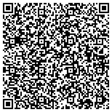 QR-код с контактной информацией организации АМЕРИКАНСКАЯ ТОРГОВАЯ ПАЛАТА ПРЕДСТАВИТЕЛЬСТВО