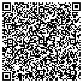 QR-код с контактной информацией организации РЕГИОН-БРОКЕР, ООО