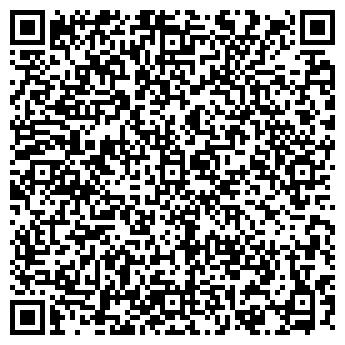 QR-код с контактной информацией организации СОЛТЕК, ООО