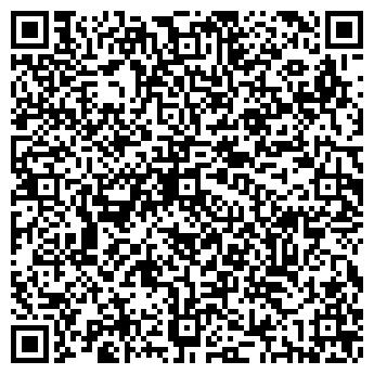 QR-код с контактной информацией организации АРТЕРИЯ, ООО