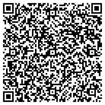 QR-код с контактной информацией организации ПРИМЭКСПО