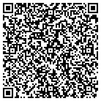 QR-код с контактной информацией организации ПРИМЭКСПО, ООО