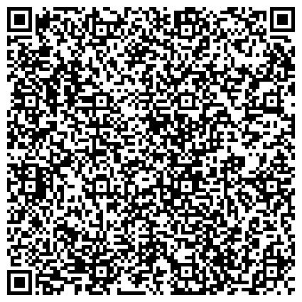 QR-код с контактной информацией организации ГОРОДСКОЙ ВЫЧИСЛИТЕЛЬНЫЙ ЦЕНТР КОЛЛЕКТИВНОГО ПОЛЬЗОВАНИЯ - ЖИЛИЩНОЕ ХОЗЯЙСТВО