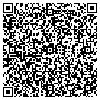 QR-код с контактной информацией организации АТЛАНТ-МЕД КЛИНИКА ДОКТОРА МИХАЙЛОВА