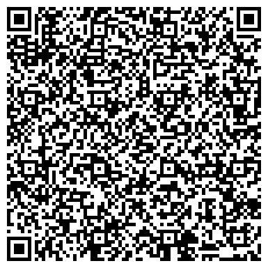 QR-код с контактной информацией организации КОНФЕРЕНЦ-ЗАЛ «Орион»