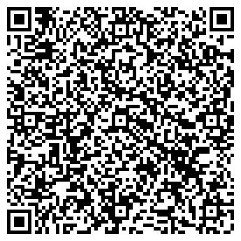 QR-код с контактной информацией организации ЗАО ГРИНВЭЙ