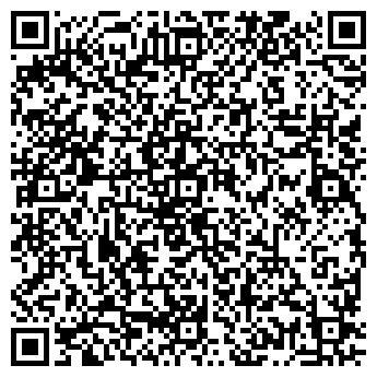 QR-код с контактной информацией организации Hooka