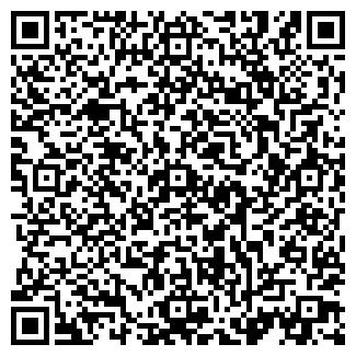 QR-код с контактной информацией организации ФОРЖЕ