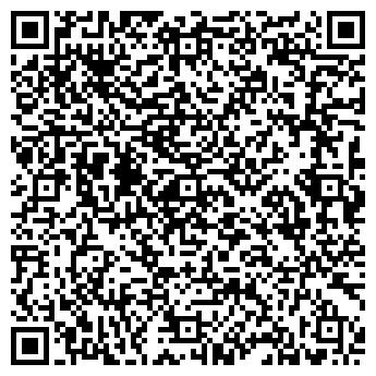 QR-код с контактной информацией организации ИНТЭРФЭСТ